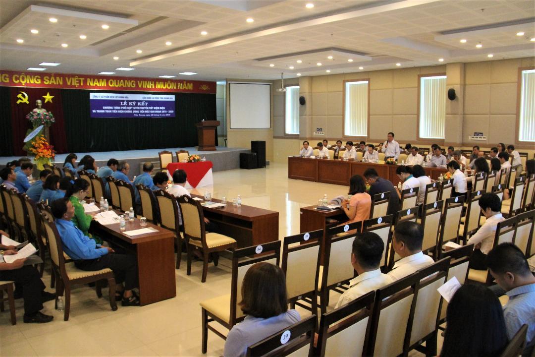"""PC Khánh Hòa chuẩn bị sơ kết Chương trình thi đua """"Tiết kiệm điện trong công sở"""" năm 2019"""