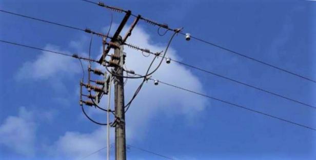 Hiệu quả của bộ chỉ thị và cảnh báo sự cố lưới điện